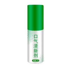 供应口气清新剂生产厂家口喷贴牌加工图片
