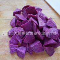 厂家供应 紫薯(富硒型) 紫薯丁