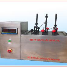 维卡软化点测定仪,北京维卡软化点测定仪,维卡软化点测定仪价格批发