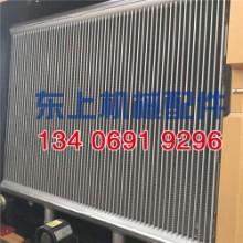 50装载机水箱散热器 龙工855n铲车暖风机散热器配件全铝厂家