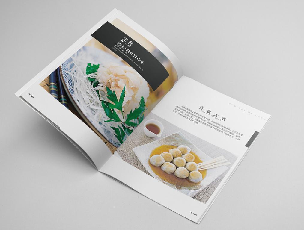 长沙画册单页印刷,宣传单页印刷,产品单页说明印刷,长沙中轻画册,宣传单,产品说明书印刷