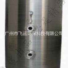 广州飞鲨直销不锈钢臭氧反应罐-臭氧杀菌除藻过滤器批发