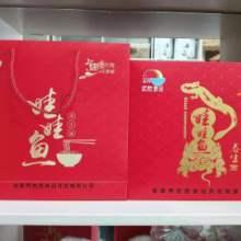 长沙精品包装盒,中轻包装公司专业设计精品茶叶包装盒,各种酒类包装盒定做图片