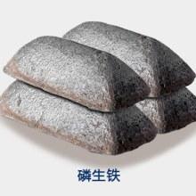 铝厂阳极浇铸磷生铁厂家-河南汇金图片