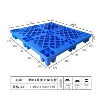 乔丰塑料卡板优质供应商_直销批发价格