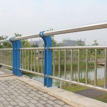 不锈钢复合管桥梁护栏 不锈钢河道护拦厂家   碳素不锈钢复合管路桥护栏