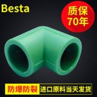 管件系列 塑料龙头厂家 PPR管材管件报价