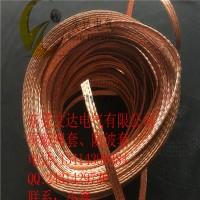 凸凹改造铜编织线