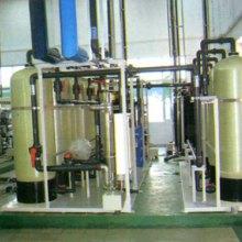 污水处理 污水处理设备厂家批发