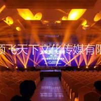 北京灯光音响租赁北京舞台设备出租