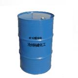 KFK2型载冷剂批发 载冷剂使用方法 KFK2型载冷剂采购报价