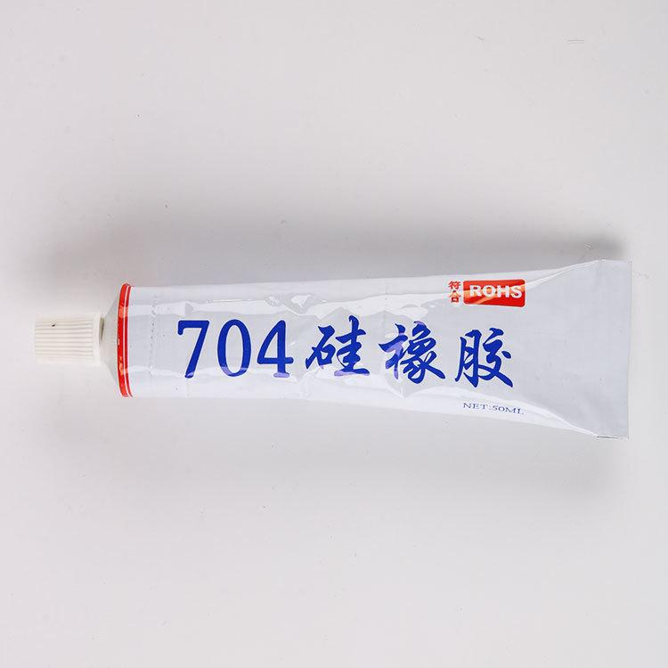 704硅橡胶太阳能板厂家 中山专用密封防水胶 广东硅胶市场 704密封胶专用密封防水胶 密封防水胶哪个牌子好