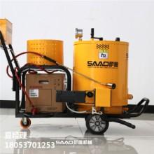 这是一款手推行走导热油间接融化填缝料的灌缝机 手推式灌缝机批发