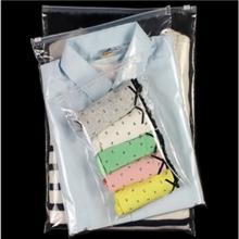 pvc拉链袋生产厂家服装内衣专用pvc包装袋批发