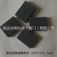 深圳陶瓷散热片 咨询18649677688