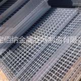 重型钢格板优势明显欢迎来购 重型钢格板特点介绍