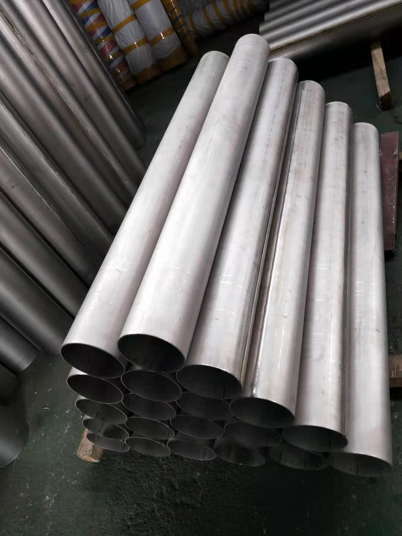 钛物料管道1500*160*3.0mm