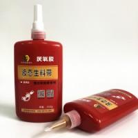浙江金宏达液态生料带 螺纹密封胶 紧固件锁固剂