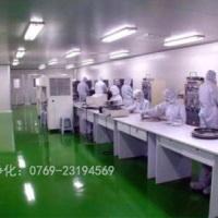 翔泰供应万级医疗器材车间净化工程 有专业的售前及售后服务