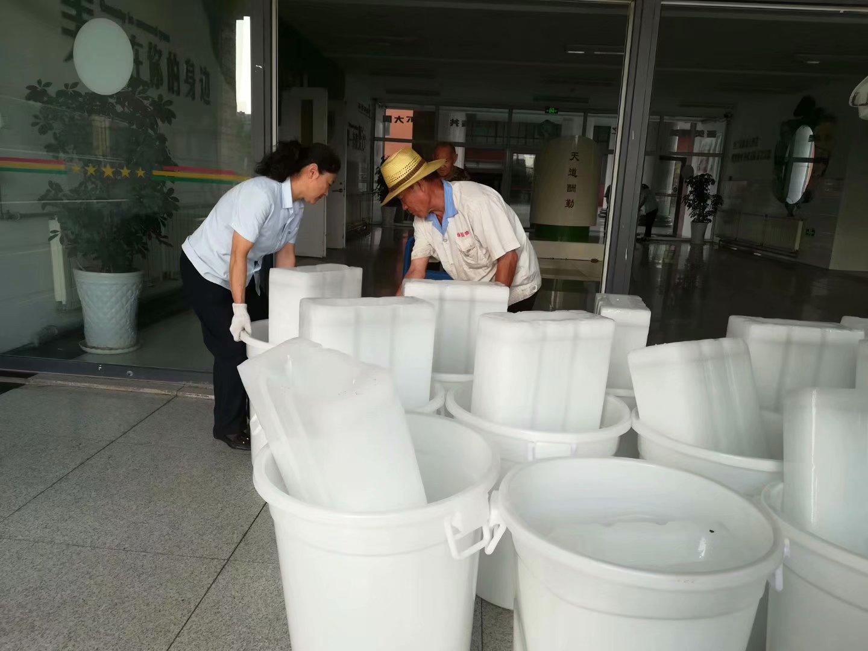 广东工业降温冰优质生产厂家/批发销售/价格