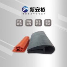 新安裕EPDM发泡密封条厂家直供销售批发报价电话0532-86722265批发