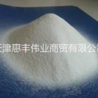 硫酸氢钠厂家 硫酸氢钠厂家标准价格
