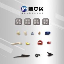 弹性体密封条厂家直供批发报价电话  批发三角型橡塑胶条 彩色pvc胶条