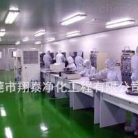 翔泰供应十万级食品室无尘洁净工程|有专业的售前及售后服务