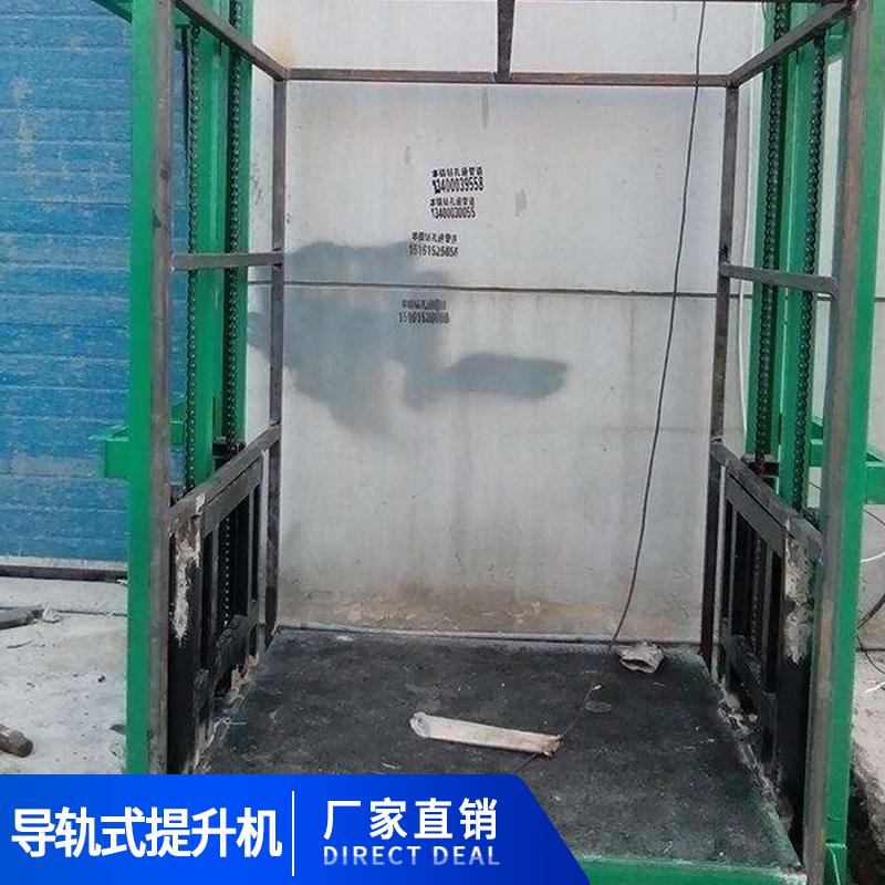上海导轨式提升机厂家、批发、优质供应商【苏州达旺达升降机械有限公司】