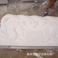 夏邱龙锋石材 批发供应【可添加LOGO 石材雕刻加工欢迎采购 石材 雕刻 石材雕刻厂图片