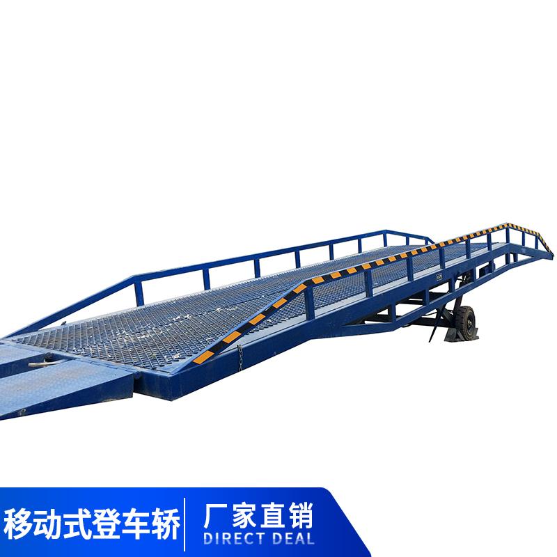 上海移动登车桥厂家批发 上海变幅式登车桥供应商批发价格 品质保证欢迎来电咨询