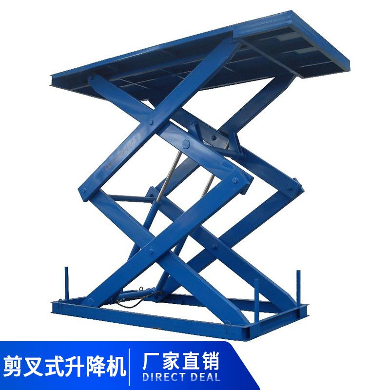 上海剪叉式高空作业平台厂家、批发、优质供应商【苏州达旺达升降机械有限公司】