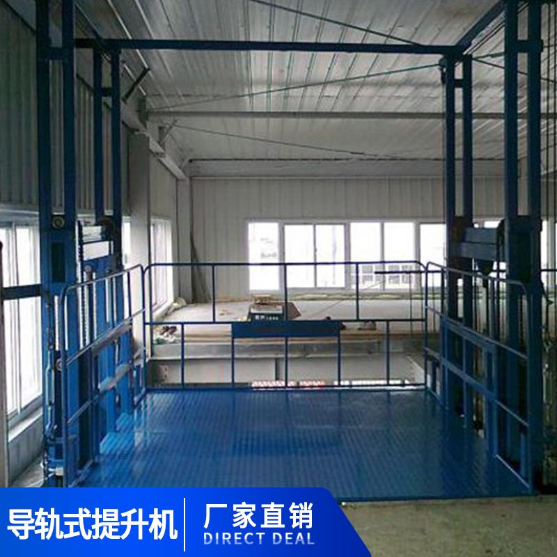 浙江导轨式升降平台厂家直销价格 欢迎来电咨询