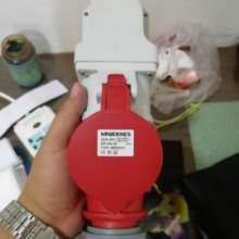 防水插座,户外防水插座,粉尘插座批发
