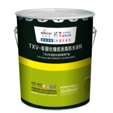 天信非固化橡胶沥青防水涂料