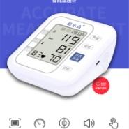 臂式电子血压计图片