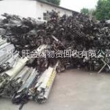 金属回收 金属回收价格 金属回收公司 金属回收电话