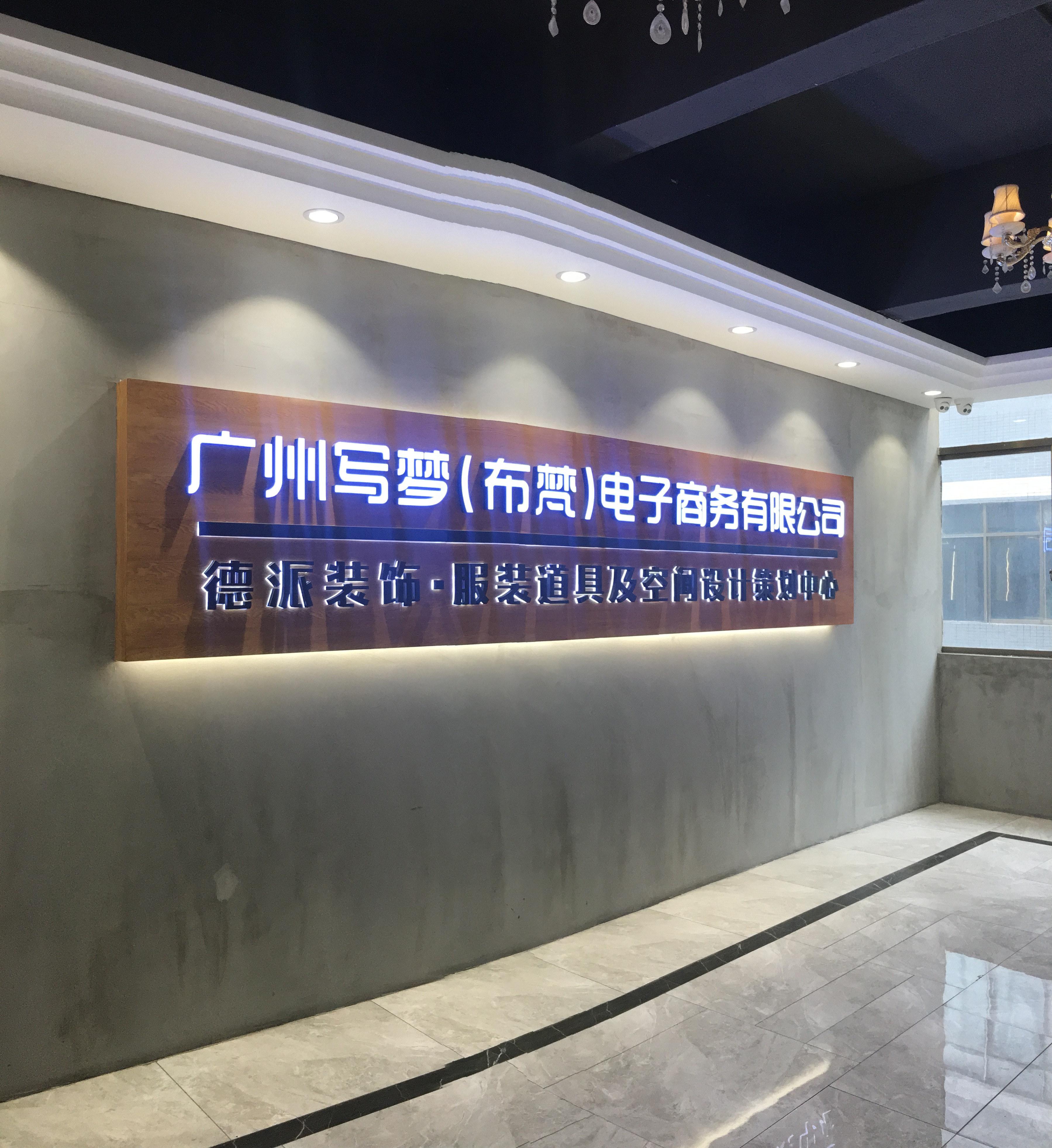 ONLY天津品牌折扣女装销售