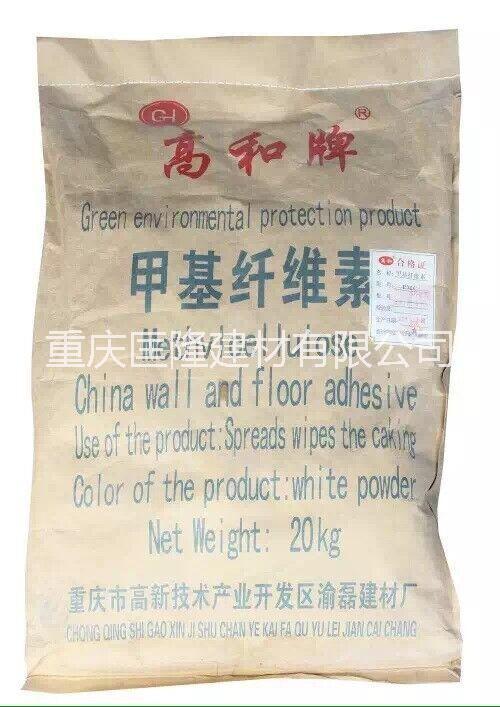 重庆MC纤维素厂家 建筑专用胶粉批发