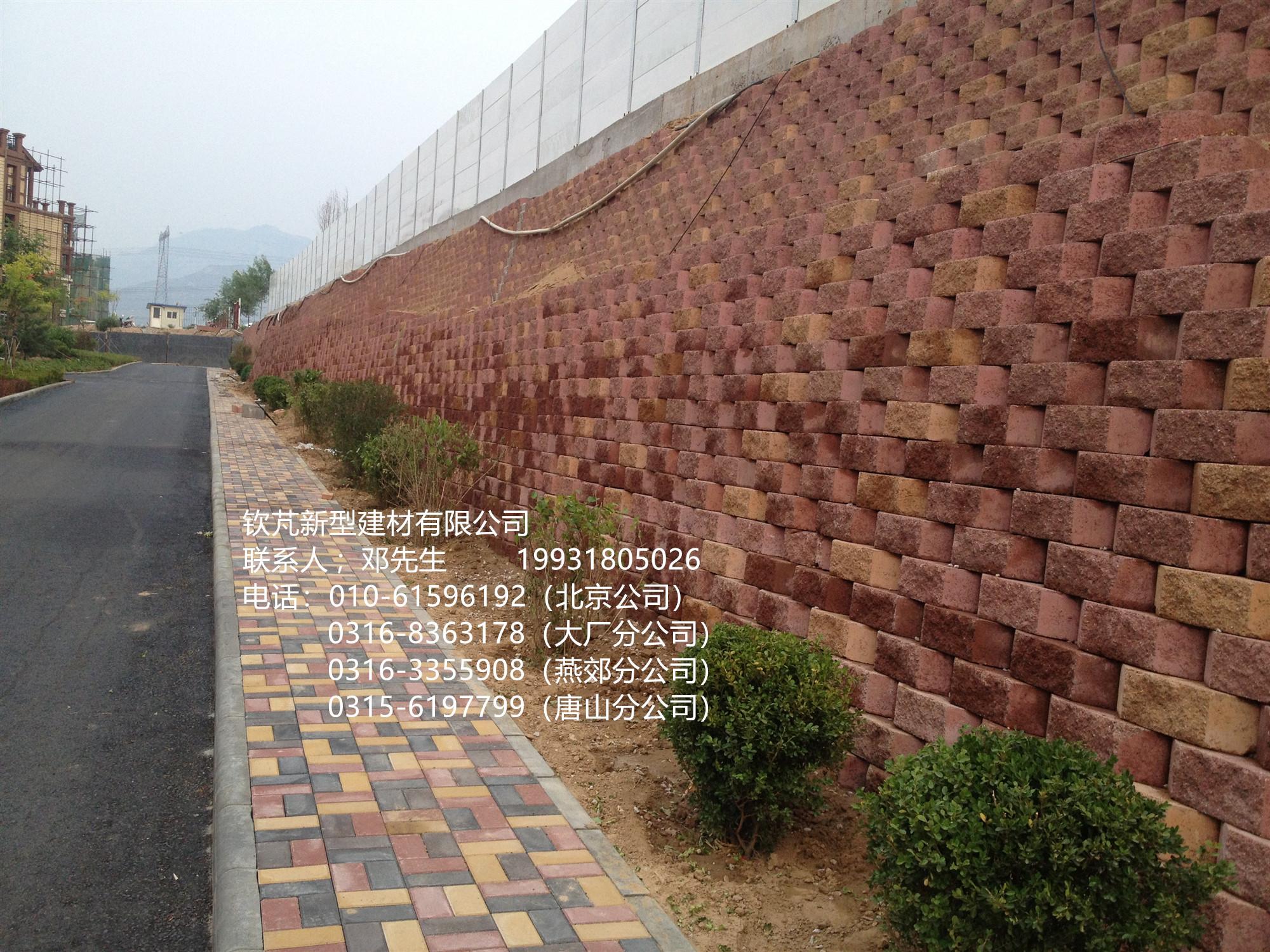 河北钦芃生产销售劈裂砌块