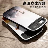 供应手机壳打印定制