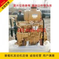 潍柴发动机总成  龙工号LG855.01.03 50装载机专用柴油机    50装载机柴油发动机