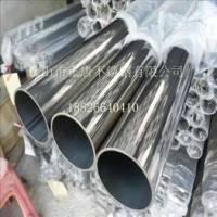 不锈钢汽车排气管五金制品不锈钢管