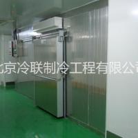 食品速冻冷库,冷联速冻冷库设计、速冻库安装
