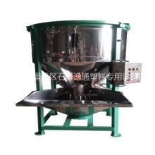 混合搅拌机300KG大型塑料立式搅拌机固体颗粒混合搅拌机
