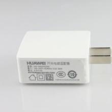 激光镭射二维码跳号 手机充电器镭雕加工 紫外线激光打标加工批发