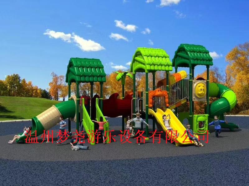 淘气堡儿童乐园室内设备游乐场设施 大型滑梯组合拓展乐园 淘气堡生产厂家  组合滑梯  组合滑梯生产厂家 小博士