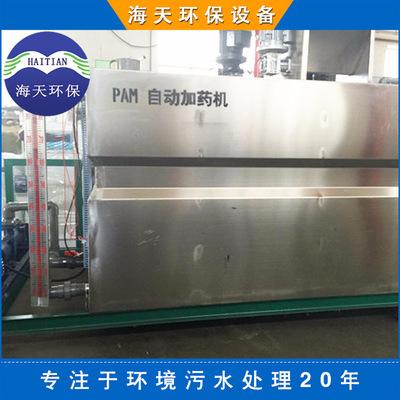 一体化全自动加药设备 自动加药装置厂家批发价格供应商