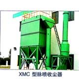 供应XMC型脉喷收尘器 脉喷单机袋除尘器 单机袋收尘器 单机袋式除尘器 质量可靠 性能稳定