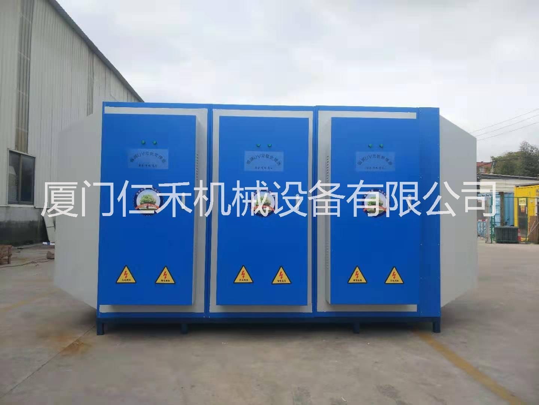 UV光催化废气处理设备 厂家批发 报价 节能 高效 安全